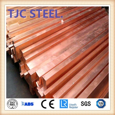 C11000 Pure Copper Bar