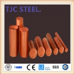 C10400 Pure Copper Bar
