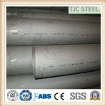 ASTM B338 Gr5 Titanium Seamless/ Welded Pipe, Titanium Alloy Seamless/ Welded Pipe