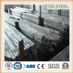 ASTM B338 Gr12 Titanium Seamless/ Welded Pipe, Titanium Alloy Seamless/ Welded Pipe