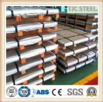 1.3401 High Manganese Wear- Resistant Steel Plates