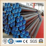 API 5L PSL 2 GrB Seamless Steel Pipe