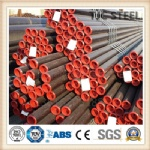 API 5L PSL 2 X70 Seamless Steel Pipe