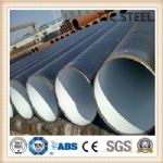 API 5L PSL 2 X80 Seamless Steel Pipe
