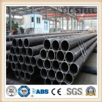API 5L PSL 2 B Welded(ERW/LSAW) Steel Pipe